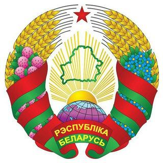 Официальный Минск