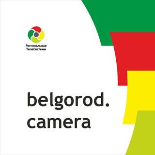 BelgorodCamera