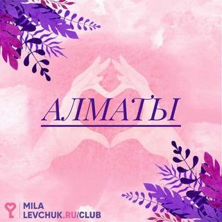 clubmilalevchuk_almaty