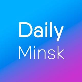 Daily Minsk ⚡️