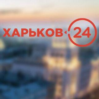 Kharkiv 24