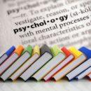 Книги по психологии (FB2)