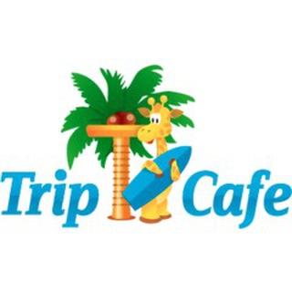 ТрипКафе — Горящие туры