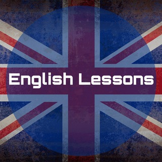 English | Английский