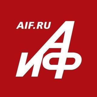 АиФ.ru