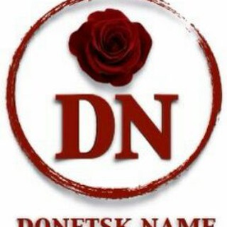 Donetsk.name