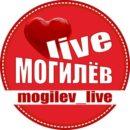 МОГИЛЁВ Live