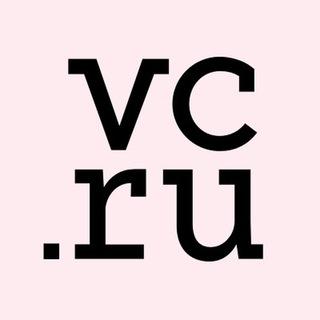vc.ru — главное за день