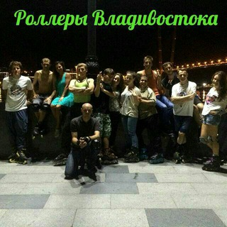 #РоллерыВладивостока
