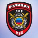 Криминальный Луганск