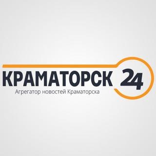 Краматорск 24
