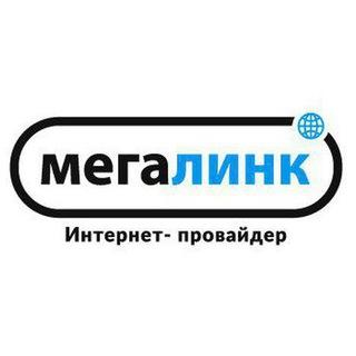 Мегалинк Луганск