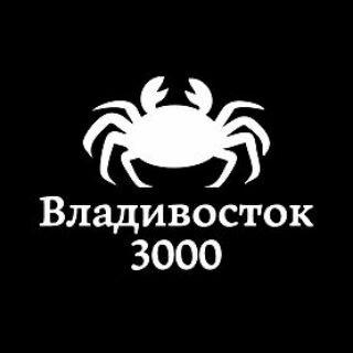 Владивосток 3000 | VDK | Vladivostok
