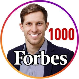 За1000дней в Forbes|Д.Карпенко