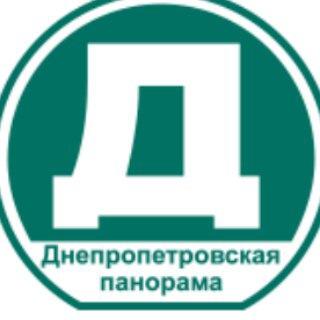 Днепропетровская Панорама