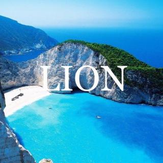 Горящие туры из Казани! Lion_tour