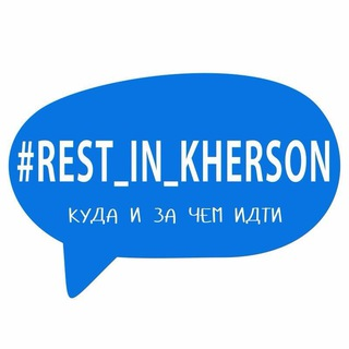 REST IN KHERSON official