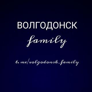 ВОЛГОДОНСК family