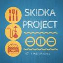 СкидкаProject | скидки и акции заведений Уфы