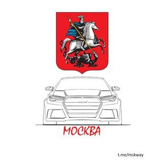 Попутчики Москвы
