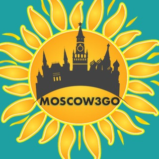 Афиша Москва