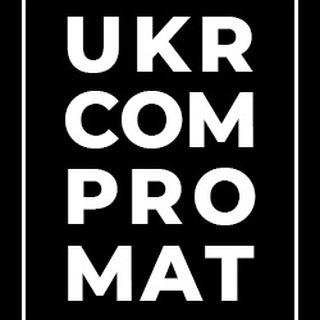 Компромат Украины