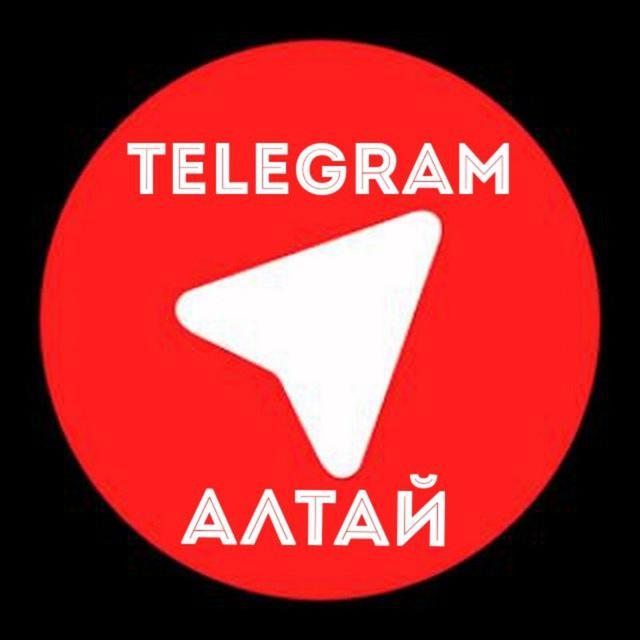 Telegram — Алтай