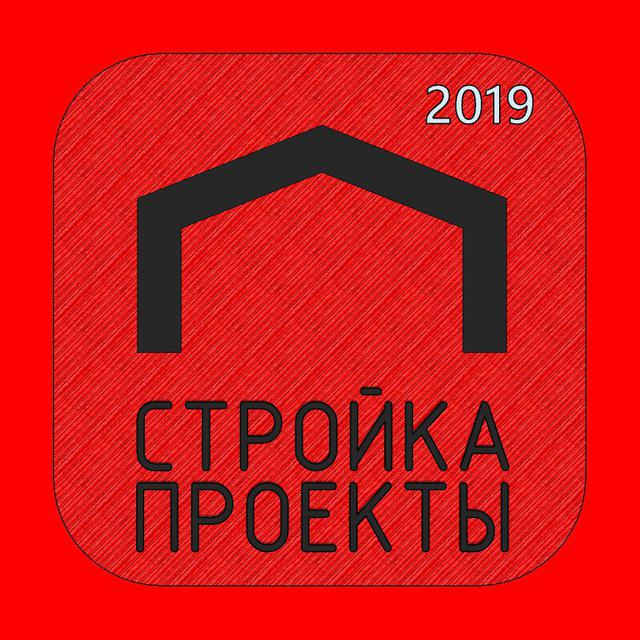 Строительство и Проектирование частных домов. Иркутск.