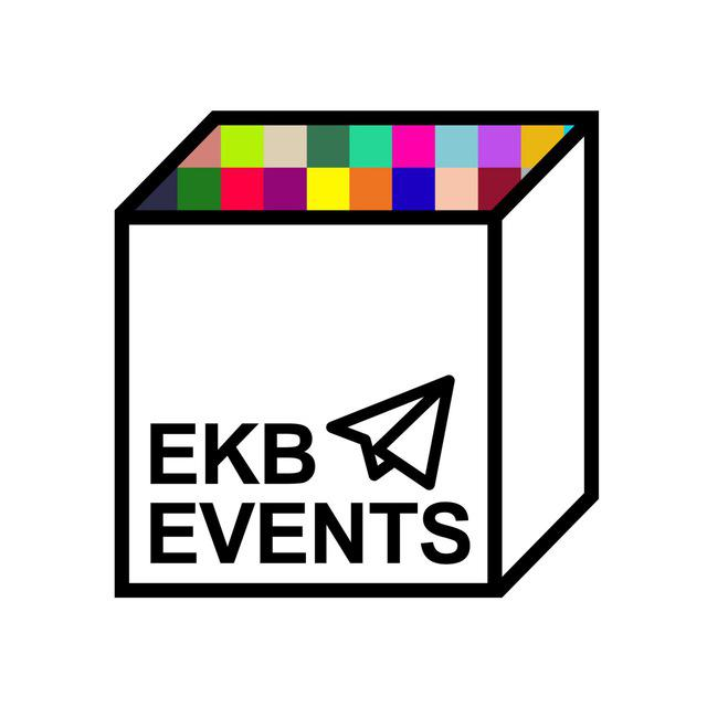 Ekaterinburg Events