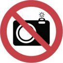 Камеры Екб-Тагил