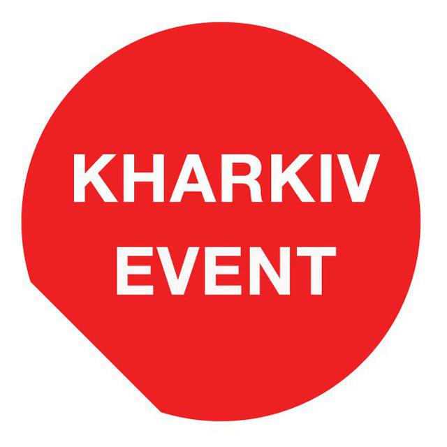 Kharkiv Event | Афиша Харькова