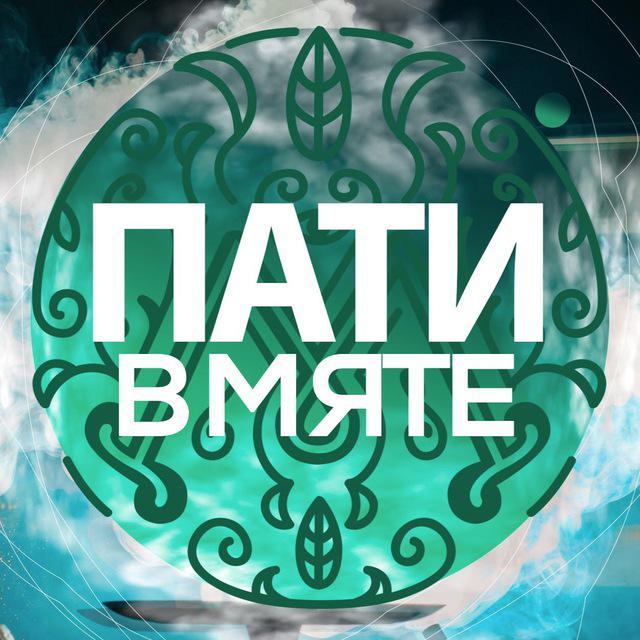 Myata Lounge Smolensk