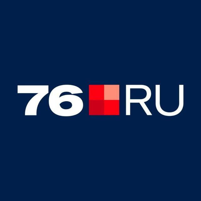 76.ru — Ярославль онлайн