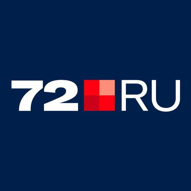 72.ru Новости Тюмени