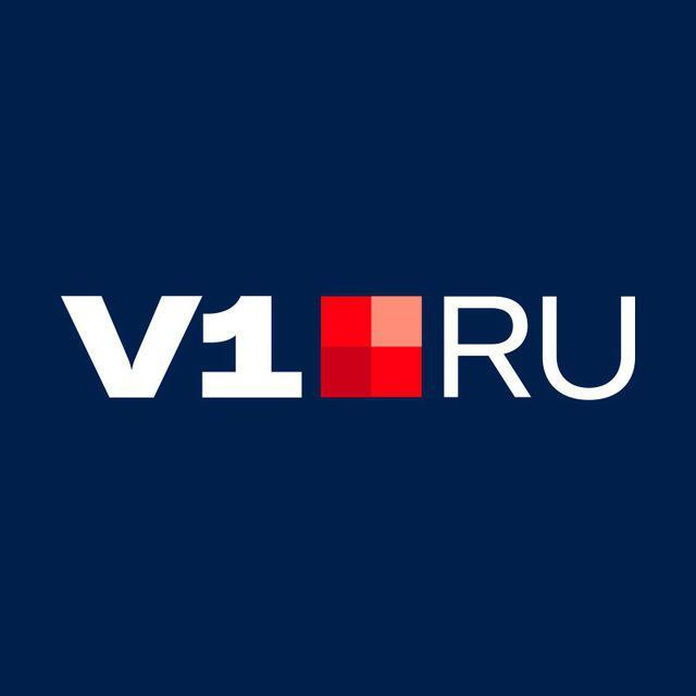 V1.ru — Новости Волгограда