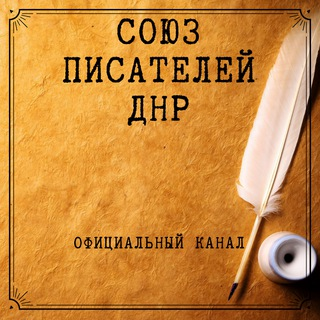 СП ДНР (официальный канал)