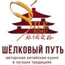 """""""Silk Road"""" (""""Шелковый Путь"""")"""
