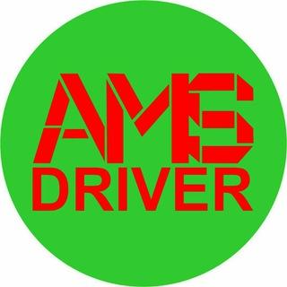 AMS DRIVER