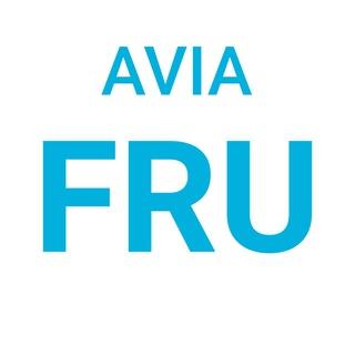Avia FRU — Дешёвые авиабилеты из Бишкека