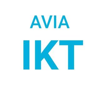 Avia IKT — Дешёвые авиабилеты и туры из Иркутска