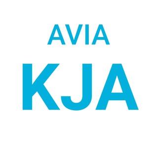 Avia KJA — Дешёвые авиабилеты и туры из Красноярска