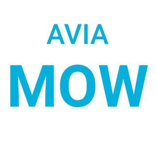 Avia MOW — Дешёвые авиабилеты и туры из Москвы