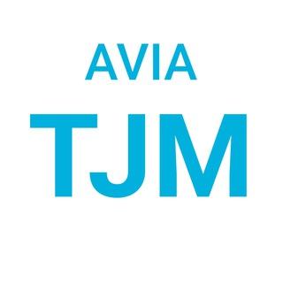 Avia TJM — Дешёвые авиабилеты и туры из Тюмени