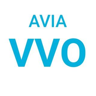 Avia VVO — Дешёвые авиабилеты и туры из Владивостока