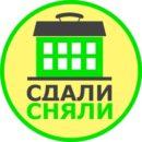 «СдалиСняли» Аренда Харьков