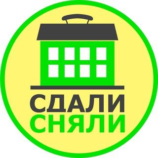 """""""СдалиСняли"""" Аренда Харьков"""
