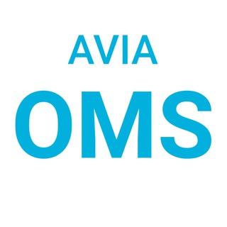 Avia OMS — Дешёвые авиабилеты и туры из Омска