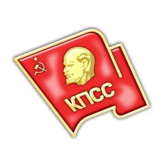 Крайком КПСС