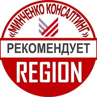 МС-RepostRegion