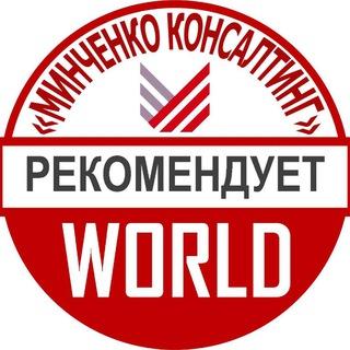 МС-RepostWorld